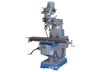 milling-giont-1